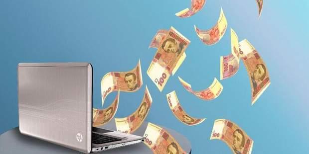 Електронні податки