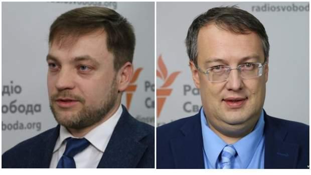 Геращенко Антон та Денис Монастирський