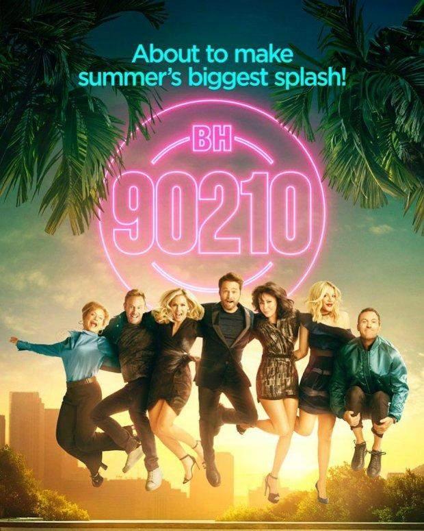 Беверлі Хіллз, 90210