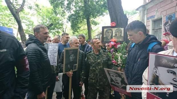 9 мая День Победы Николаев