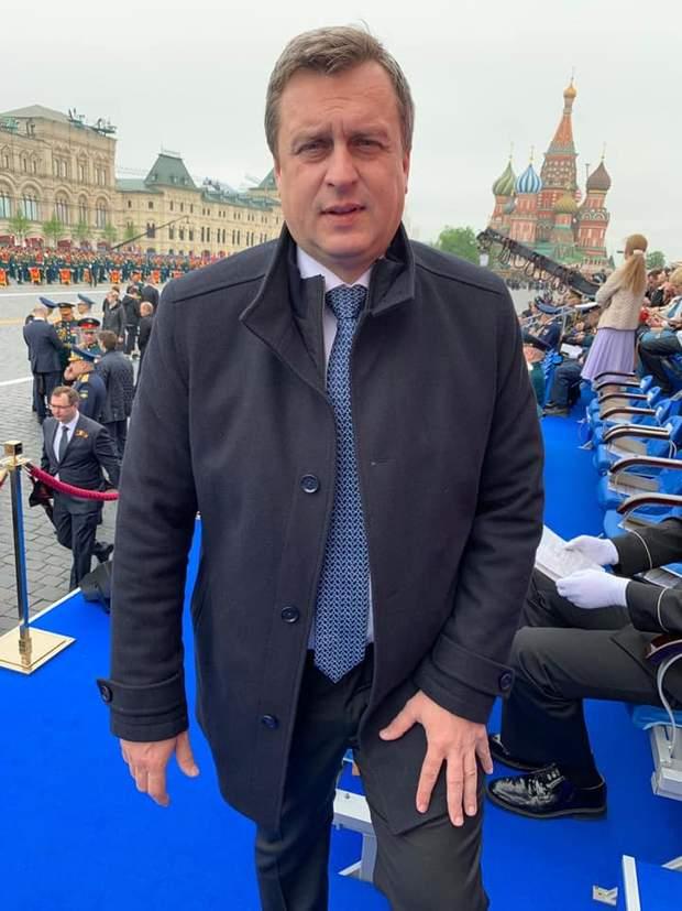 парад москва словацький політик єс