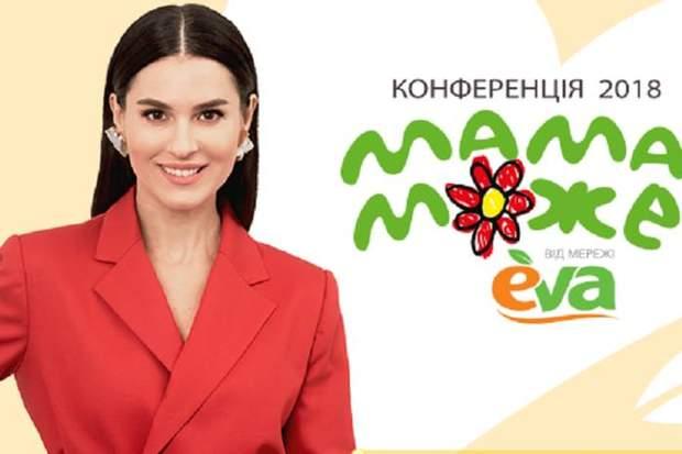 Куди піти у Києві на вихідних: афіша 9-12 травня