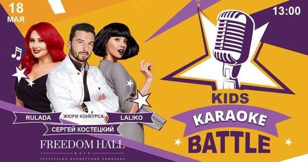 Куди піти у Києві на вихідних: афіша 17-19 травня