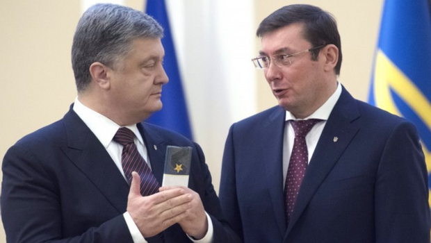 Юрій Луценко, Петро Порошенко,