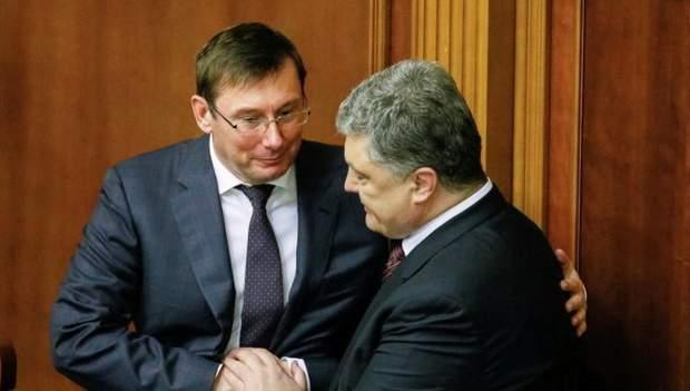 Юрій Луценко та Петро Порошенко