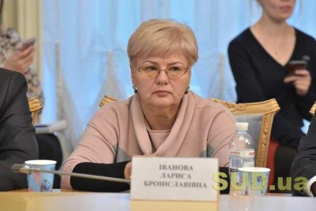 Суддя ВРП Лариса Іванова