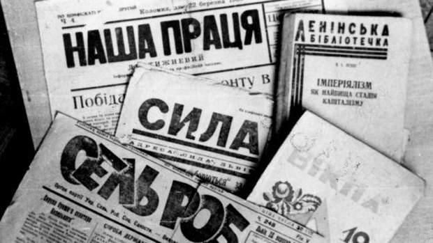 Внаслідок українізації розширили сферу вживання української мови