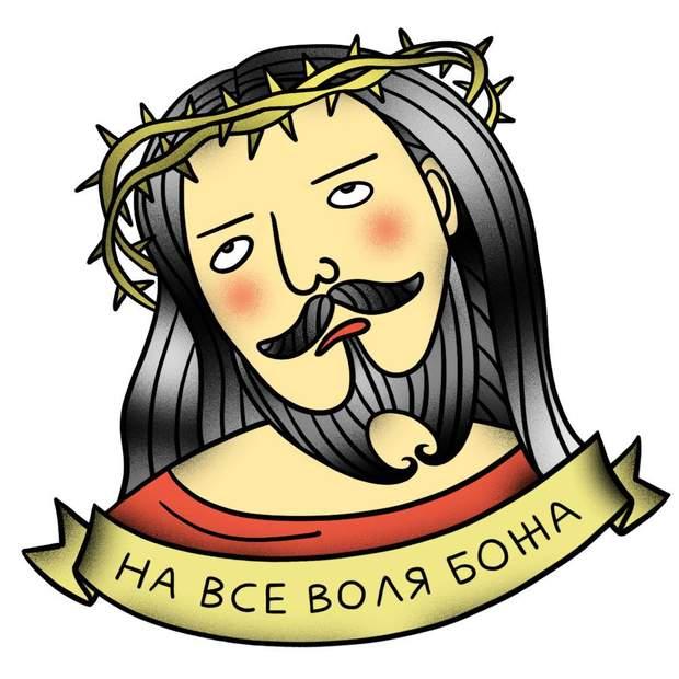 Женя Олійник, фрази підтримки, які дратують, тату-ескізи