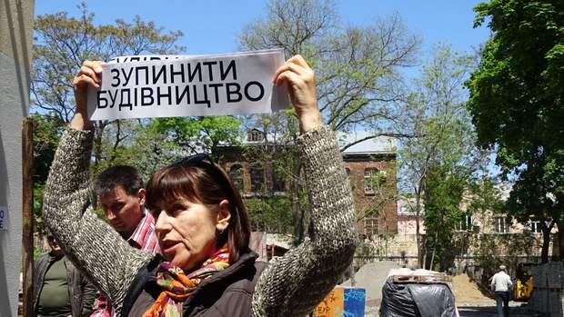 Літній театр Одеса протести активісти