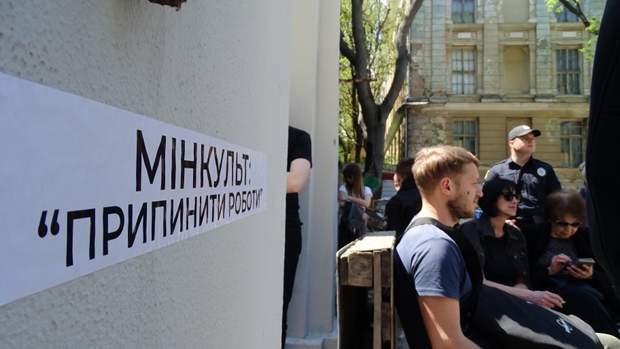 Літній театр Одеса поліція незаконна забудова активісти