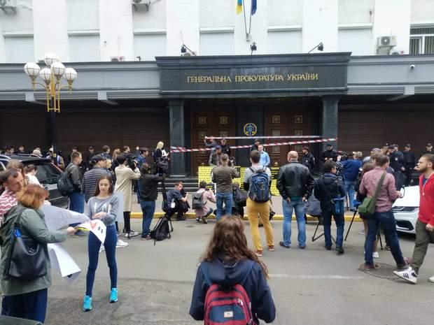 протест луценко