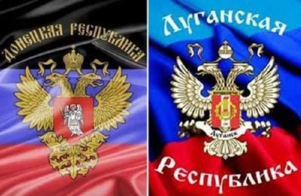 Росія окупація Донбасу