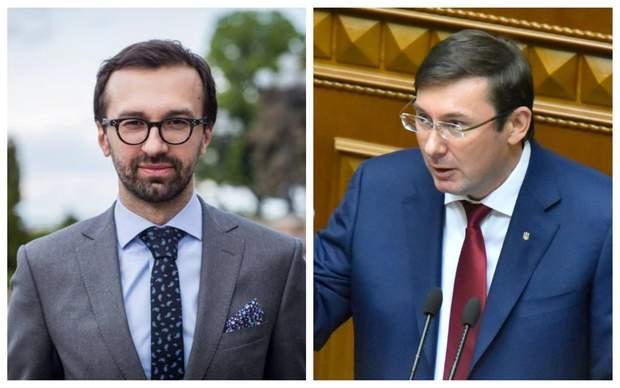 Лещенко Луценко втручання вибори США чорна бухгалтерія Партія регіонів