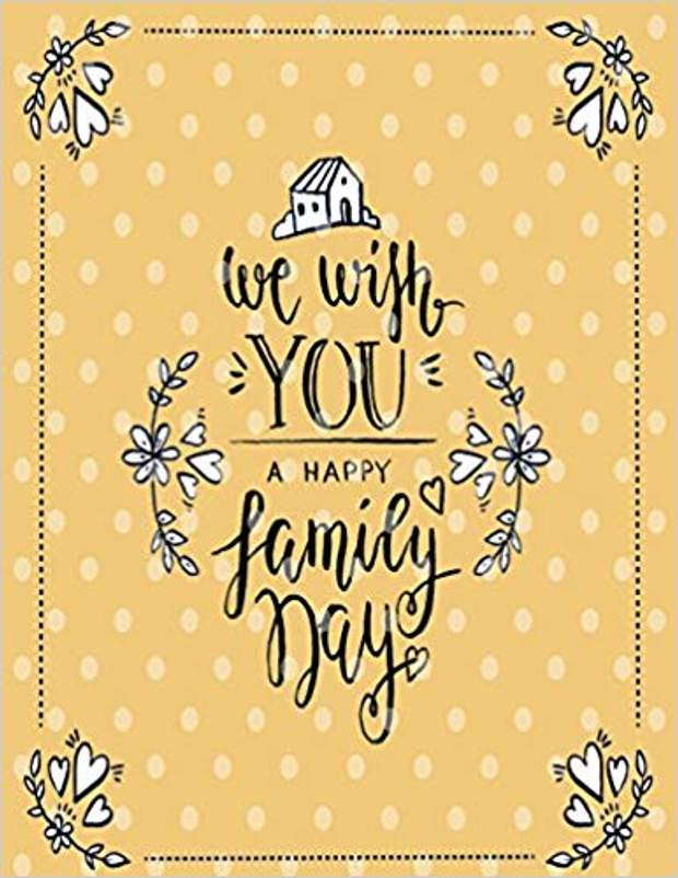 Картинки-привітання із Днем сім'ї