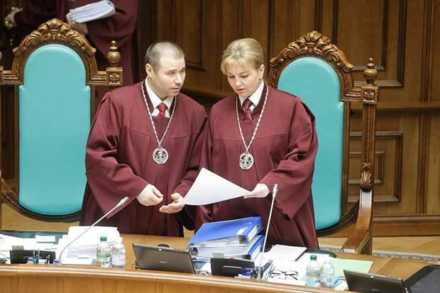Наталія Шаптала голова Конституційного суду біографія досьє