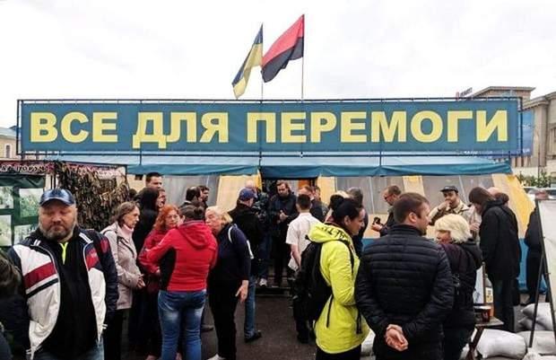 Харків намет