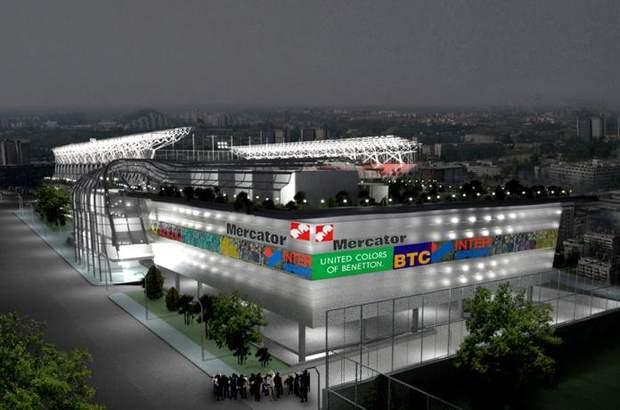 стадіон торговий центр Белград Сербія Вождовац