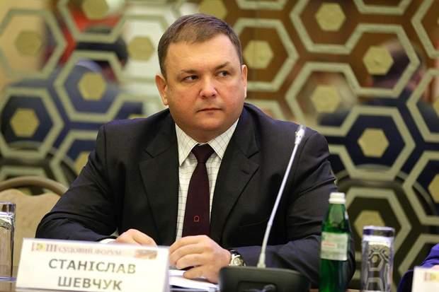 святослав шевчук конституційний суд