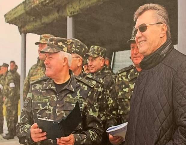 Володимир Замана Янукович Генштаб ЗСУ держзрада