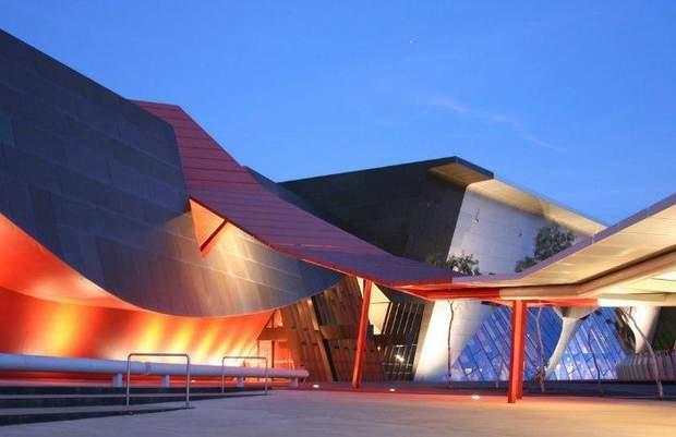 австралія музей