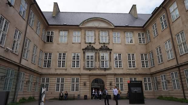 данія музей