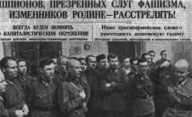 Репресії Великий терори Сталін історія