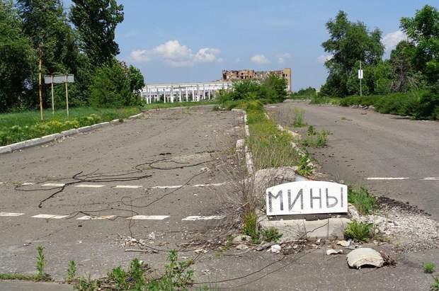 Метро Донецьк 2019 фото війна Донбас