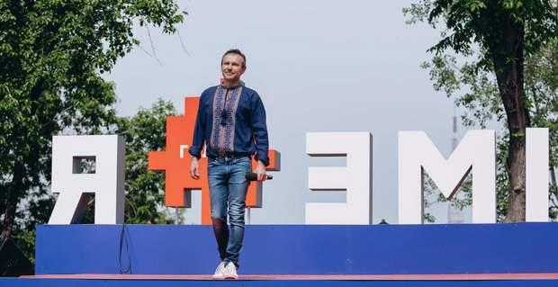 Святослав Вакарчук йде на парламентські вибори