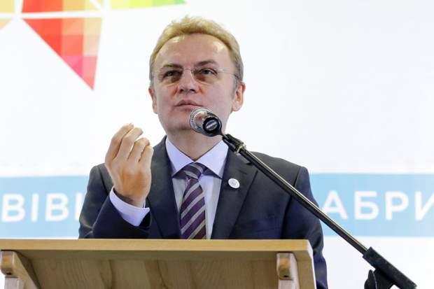 Лідер партії