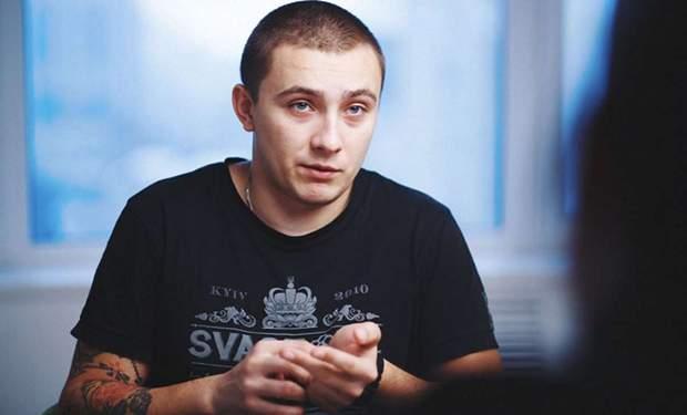 стерненко