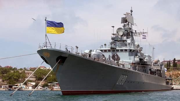Корабель українських військових