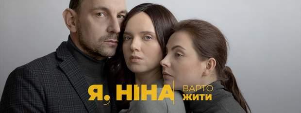 Яніна Соколова пережила рак