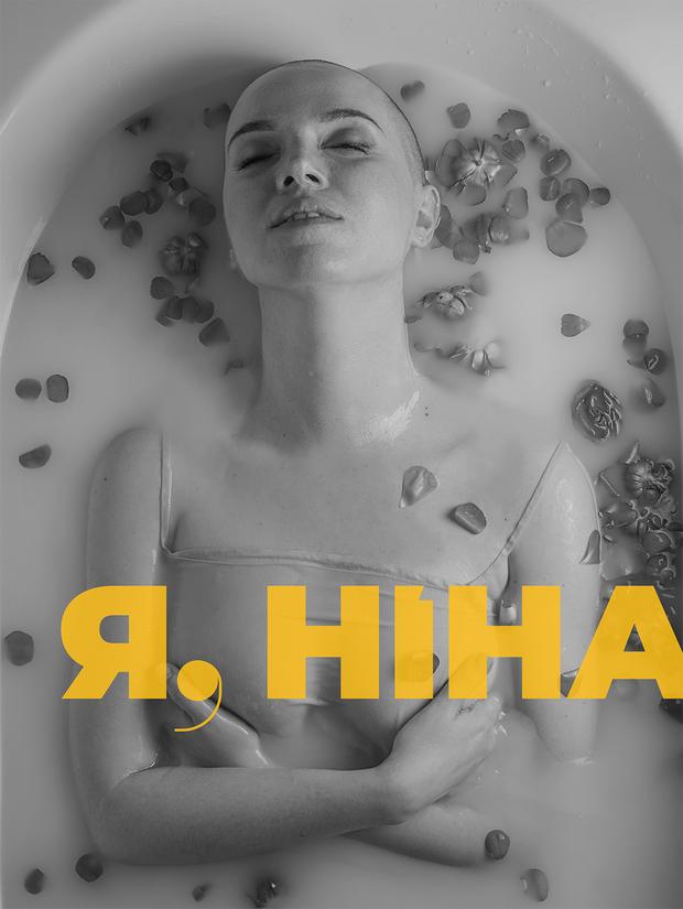 Відома телеведуча Яніна Соколова