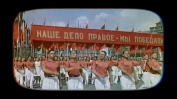Радянський союз