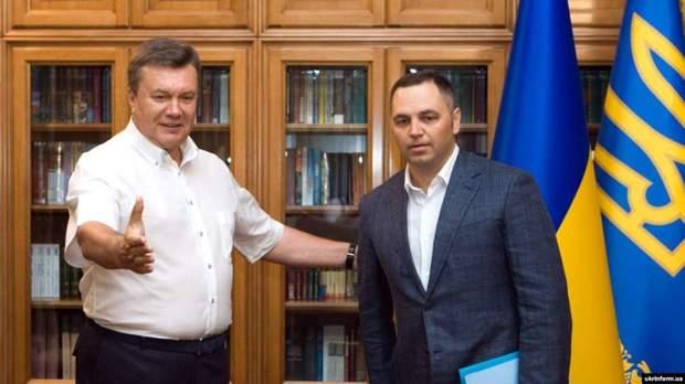 Янукович і Портнов