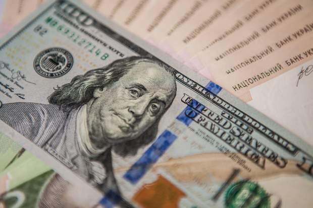 Гроші МВФ