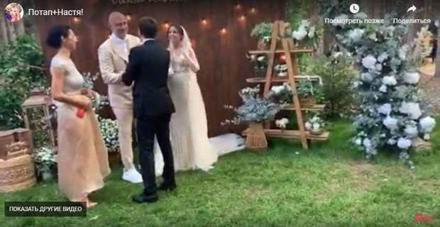Весілля Потапа і Насті Каменських / Скріншот