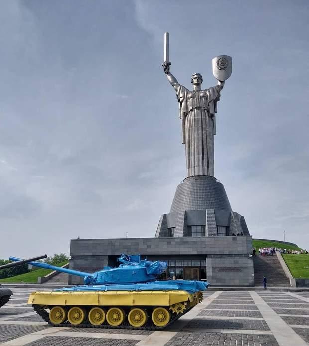 День Києва 2020