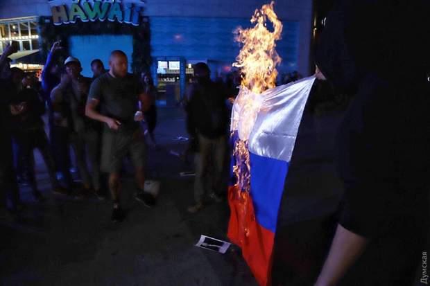 спалили прапор Росії Одеса Темнікова концерт протест