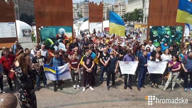 полонені українські моряки верховна рада акція