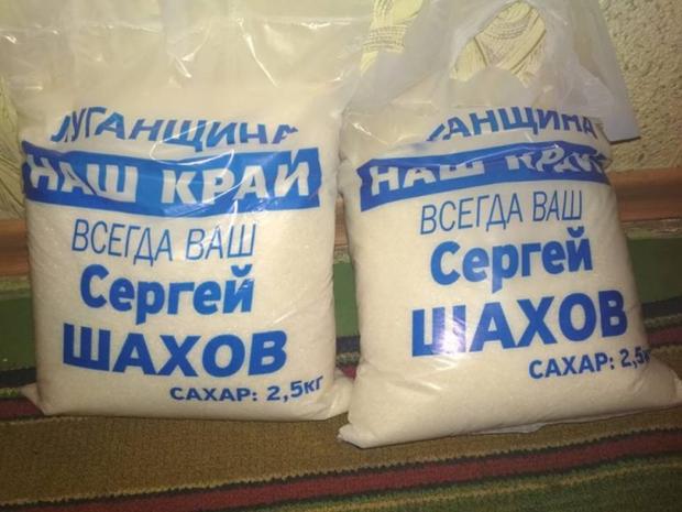 підкуп виборців луганськ цукор голос