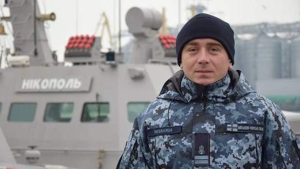 Богдан Небилиця полонені українські моряки