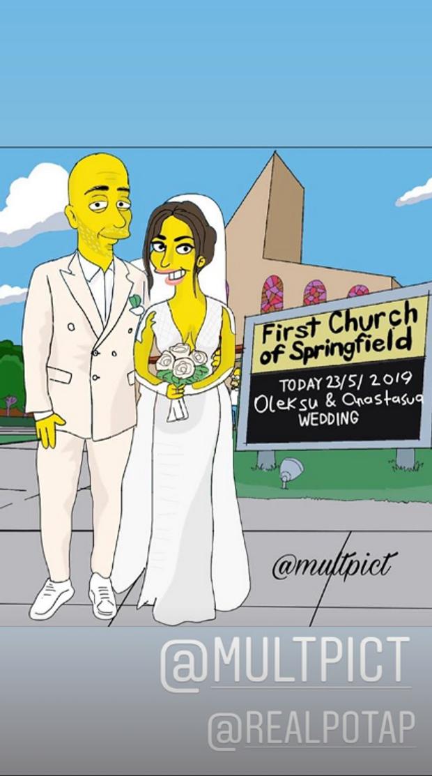 Подружжя зобразили героями