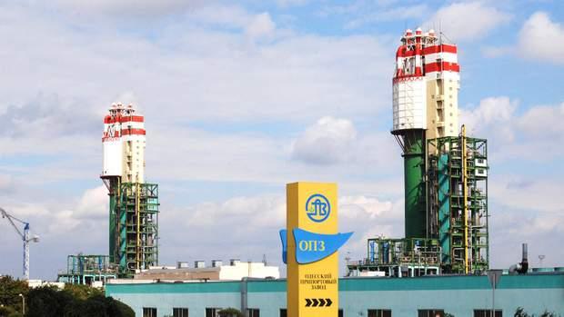 Одеський припортовий завод (ОПЗ).