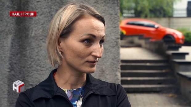 Ярина Яковишин