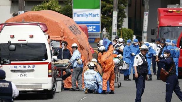 Напад на дітей в Японії