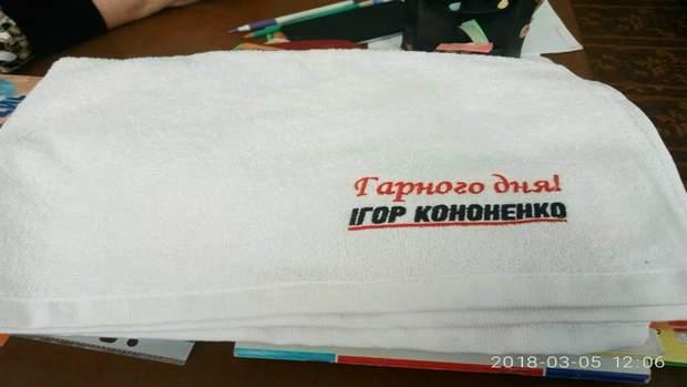 кононенко бпп порошенко