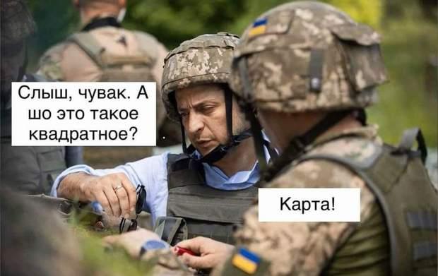 https://24tv.ua/resources/photos/news/620_DIR/201905/1159401_8160955.jpg?201905222831