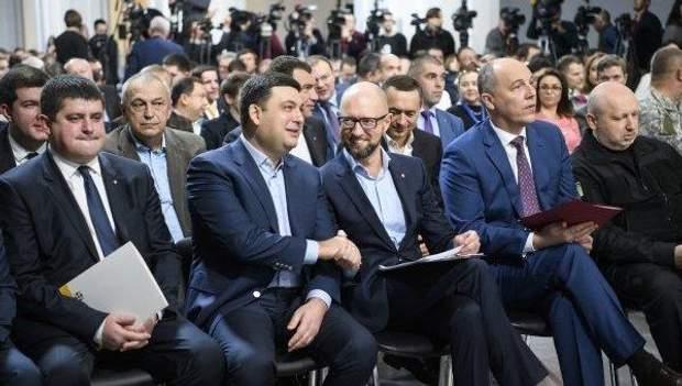 Володимир Гройсман, Аресеній Яценюк