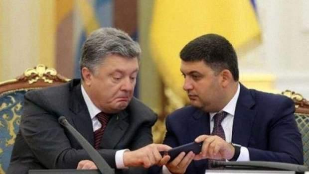відставка Володимира Гройсмана, обєднання з Петром Порошенком